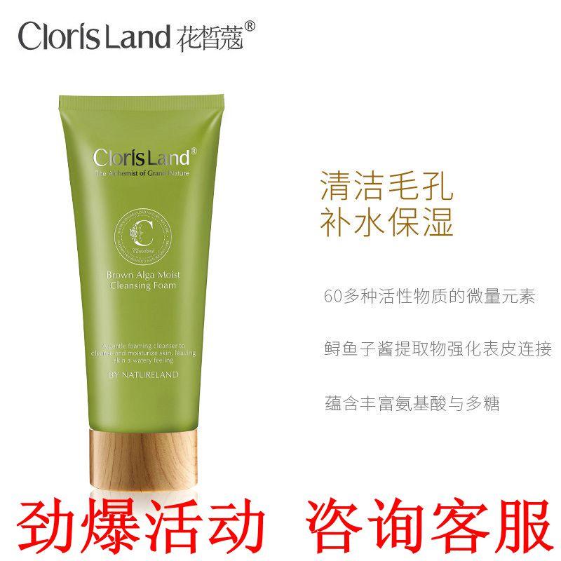 Средства для очищения кожи Артикул 521285120818