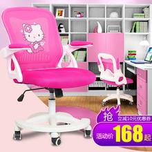 儿童学习椅电脑椅家用网布转椅可升降小学生书桌写字矫姿靠背椅子