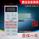 Panasonic microwave oven panel/button Touch membrane switch Control panel NN-K5652S NN-K5652
