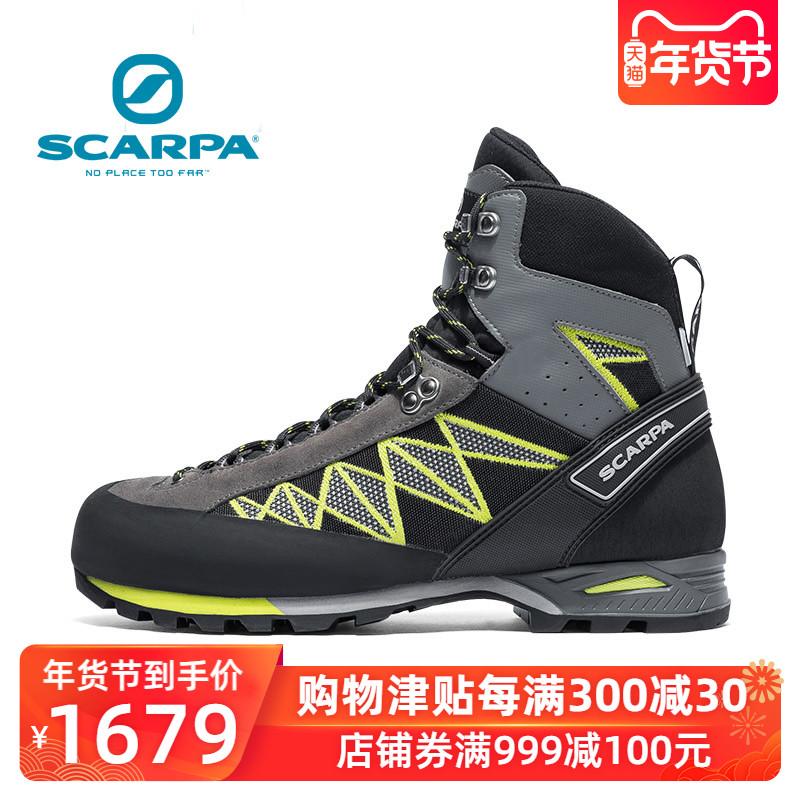 scarpa/斯卡帕 马莫拉达 徒步鞋防水透气登山鞋男女60024-250