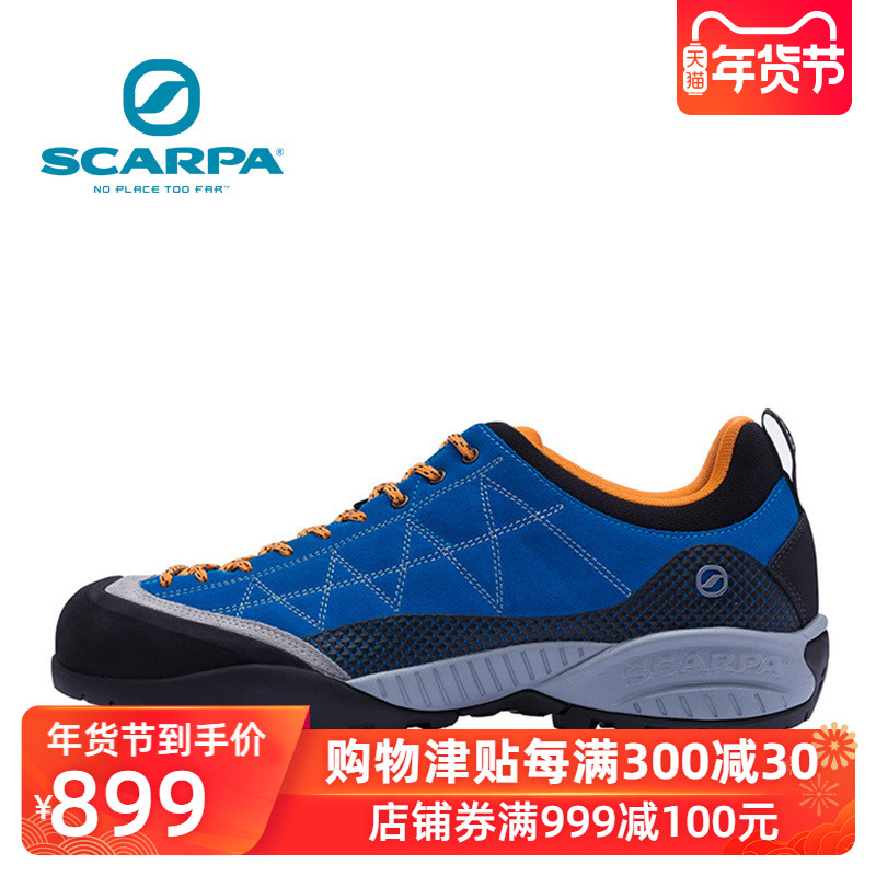 scarpa/思卡帕Zen Pro禅专业版户外登山防滑透气徒步鞋72530-350
