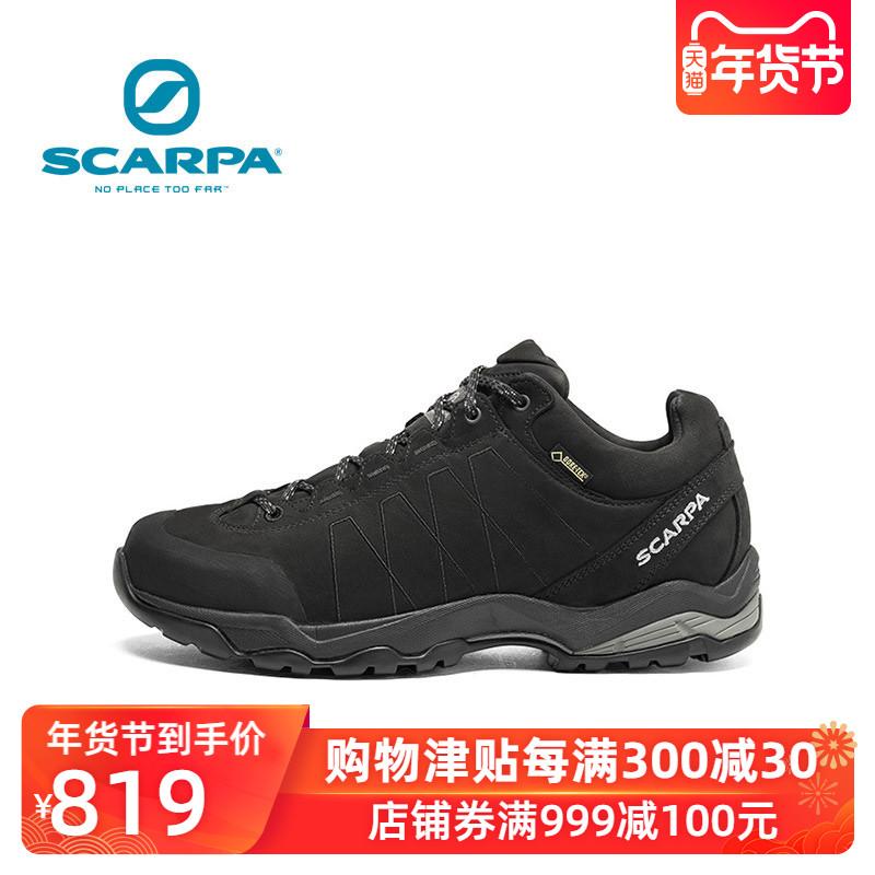 scarpa思卡帕莫林定制徒步男女士轻便防滑GTX防水登山鞋63071-101