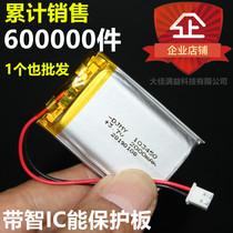 3.7v锂电池聚合物大容量4.2伏可充电通用内置电芯1000mAh厂家直销