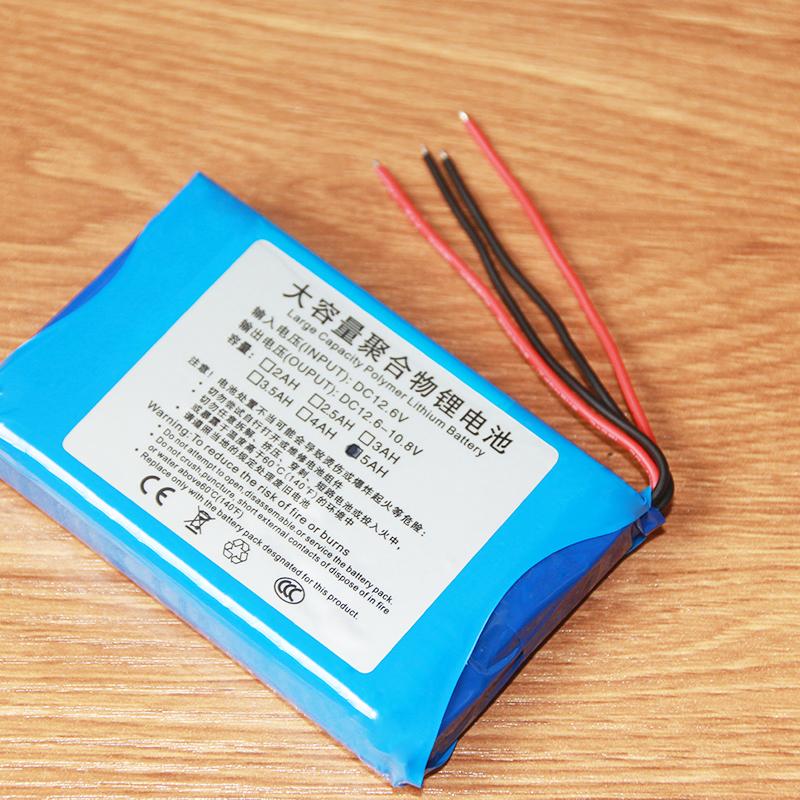 12v电池组锂电可充电大容量聚合物5AH超薄小电源12.6伏电瓶通用