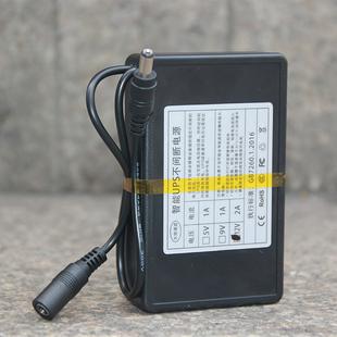 路由器蓄电池12v9v5v移动充电宝猫宿舍外接备用UPS不间断电源包邮