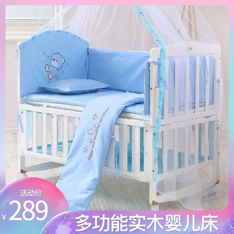 Детские кровати / Люльки Артикул 521754742291