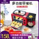 尊能三合一早餐机家用懒人神器全自动三明治烤面包机多功能小烤箱