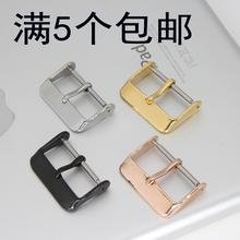 包邮 儿童手表 表扣配件 针扣 折叠扣 硅胶 表环 钢带扣子男女