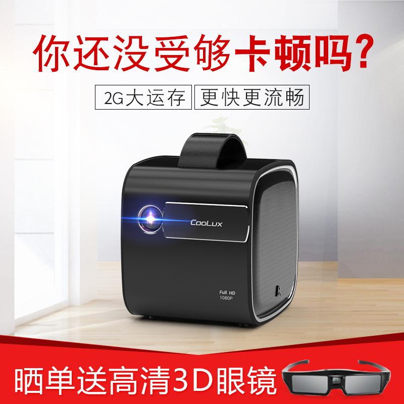 酷乐视R4投影仪家用小型投墙便携式家庭影院投墙上看电影手机智能投影机1080P高清4Kwifi微型3D投影机