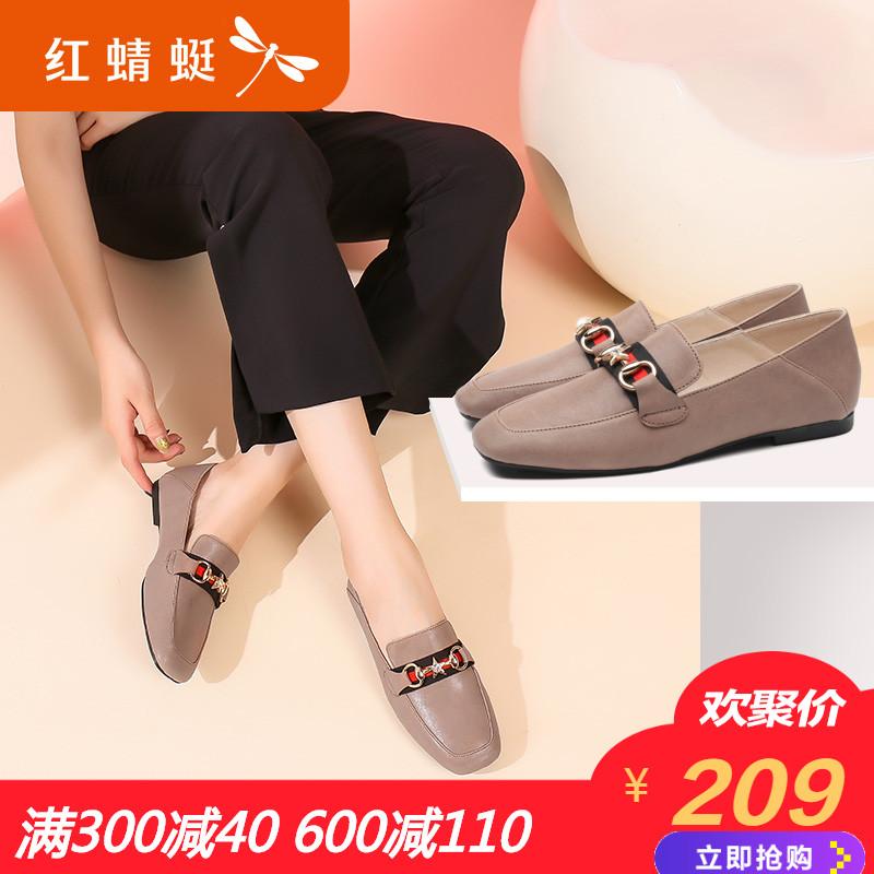 红蜻蜓官方正品女鞋2018秋新品英伦休闲百搭平底鞋单鞋真皮乐福鞋