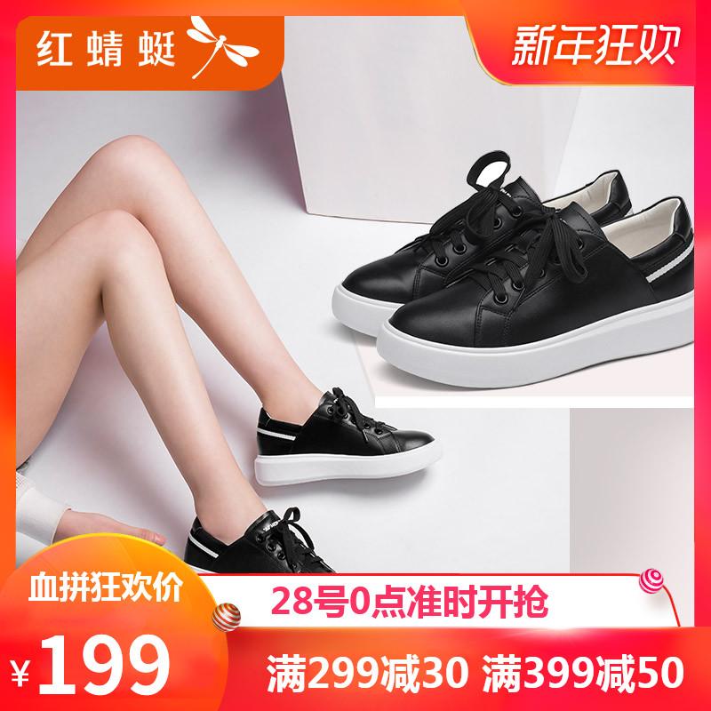 红蜻蜓小白鞋女春夏2018新款百搭韩版厚底增高学生运动鞋休闲板鞋