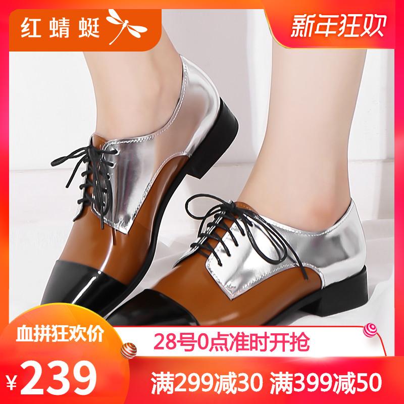 红蜻蜓女鞋秋季新款正品真皮休闲鞋子平底鞋女英伦牛津鞋皮鞋