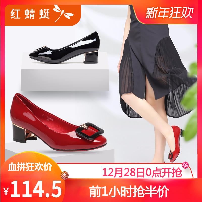 红蜻蜓真皮女鞋春秋新款正品时尚方扣通勤OL优雅女皮鞋粗跟女单鞋