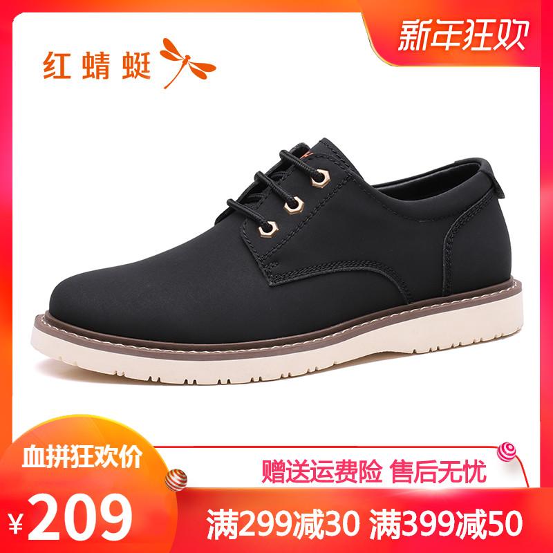 红蜻蜓男鞋2018冬新款潮流英伦户外工装鞋大头鞋低帮男士休闲皮鞋