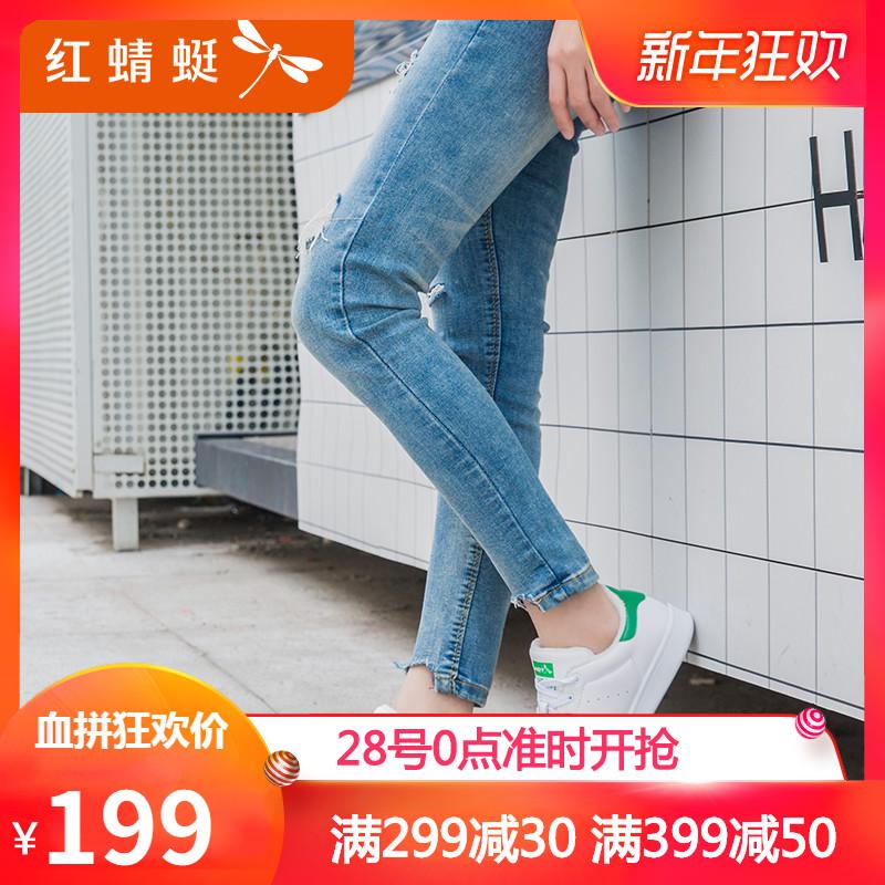 红蜻蜓女鞋2018冬季新品学生休闲板鞋女绿尾小白鞋真皮平底单鞋女