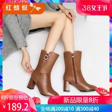 红蜻蜓女鞋冬季新品牛皮中筒女靴加绒皮靴侧拉链粗跟时装靴图片