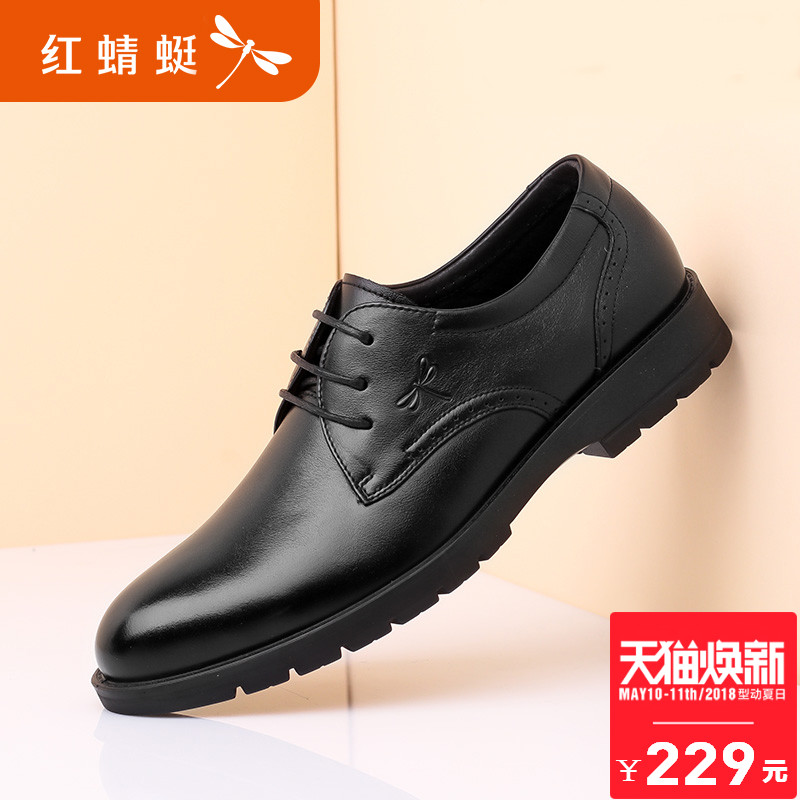 正品保暖休闲鞋
