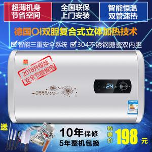 正品樱 花储水式超薄扁桶电热水器电家用即速热洗澡60升40L50/80