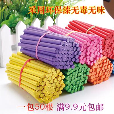 彩色小棒数学教具包邮幼儿园一年级儿童启蒙数数棒竹木质小棒