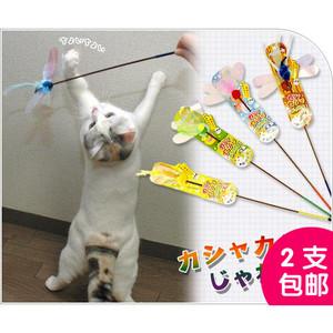 日本petz-route哗啦啦亮彩响纸逗猫棒 毛茸羽毛逗猫杆 互动猫玩具