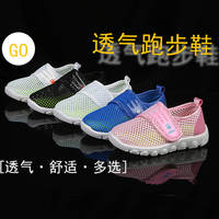 Boys shoes breathable children's shoes women's sports shoes 2019 summer and autumn small white children's shoes mesh shoes running shoes