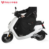 Mavericks electric car winter general thigh block / windshield / windshield is thickened to keep warm U / M / M + / UM universal