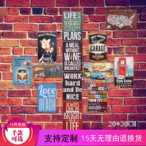 酒吧店铺挂件壁饰复古工业风啤酒酒瓶创意立体墙饰墙面墙壁饰品