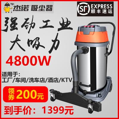 商用桶式吸尘器