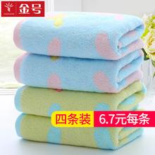 金号毛巾4条装 纯棉家用大面巾成人洗脸加厚柔软吸水全棉毛巾批发