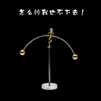 永动平衡小铁人金属牛顿物理摇摆举重工艺品礼物新奇特创意不倒翁