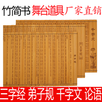 Bamboo simple book blank lettering Custom Character Classic disciples rules Orchid Pavilion order Sun Art of war childrens students props