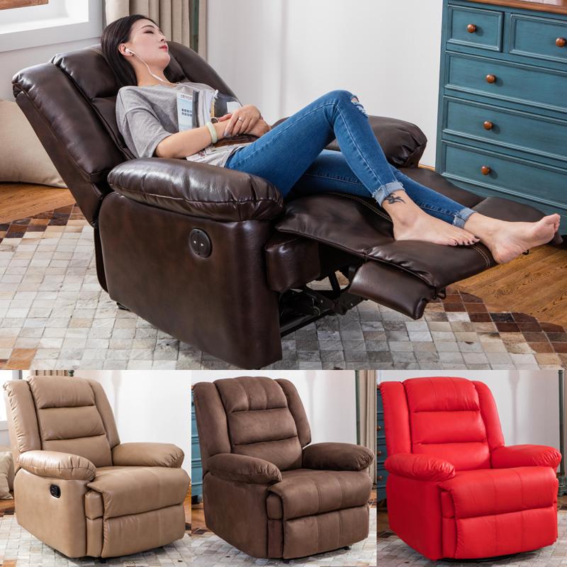 欧式躺椅沙发
