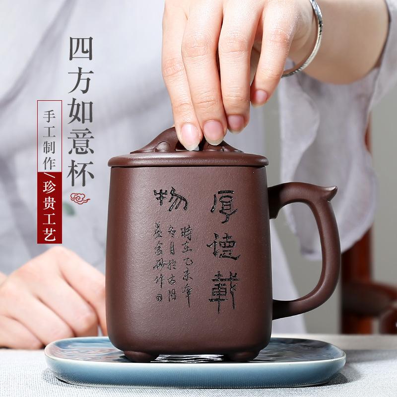 Глиняные изделия для чаепития Артикул 597405241310