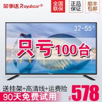 平板网电视