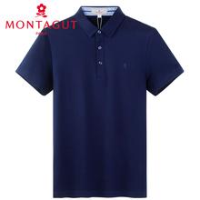梦特娇短袖 polo衫 t恤男装 冰丝纯棉丝光棉2019夏法国正品 Montagut