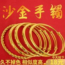 越南沙金手镯女久不掉色24k金999沙金首饰正品实心纯金色黄金色