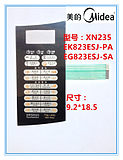 US microwave oven panel membrane switch EG823ESJ-SA EK823ESJ-PA button One year replacement