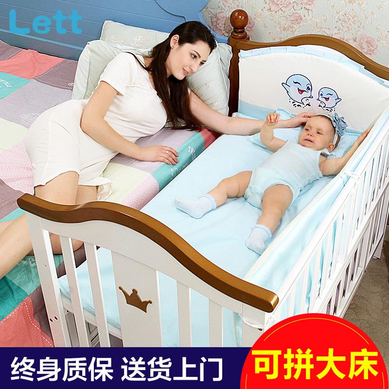 呵宝婴儿床
