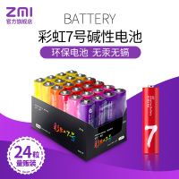 小米7号电池