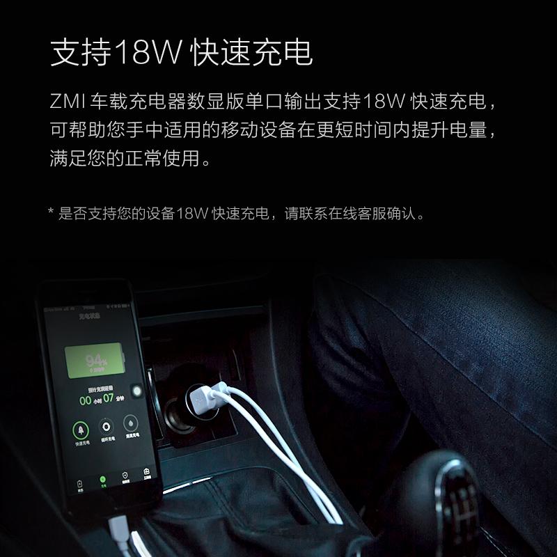 ZMI车载充电器手机车充双口一拖二USB快充汽车电压检测多功能点烟器单口QC3.0数显车充适用苹果安卓手机插头