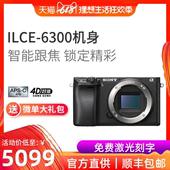 索尼 高清4K视频照相机 Sony ILCE A6300微单相机机身 a6300单机