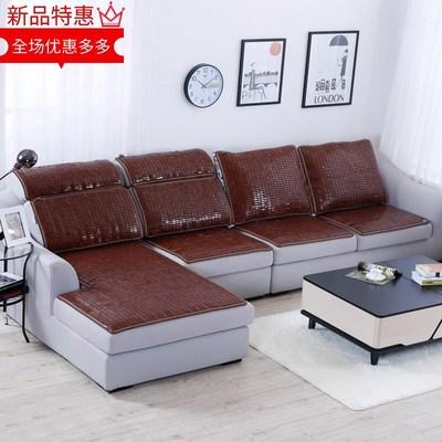 夏季竹席竹艺欧式沙发垫麻将夏凉垫防滑夏天款凉席坐垫套清仓特价