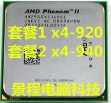 CPU 羿龙II 940针 x920 AMD 940 AM2 台式机 Socket 四核3.0G