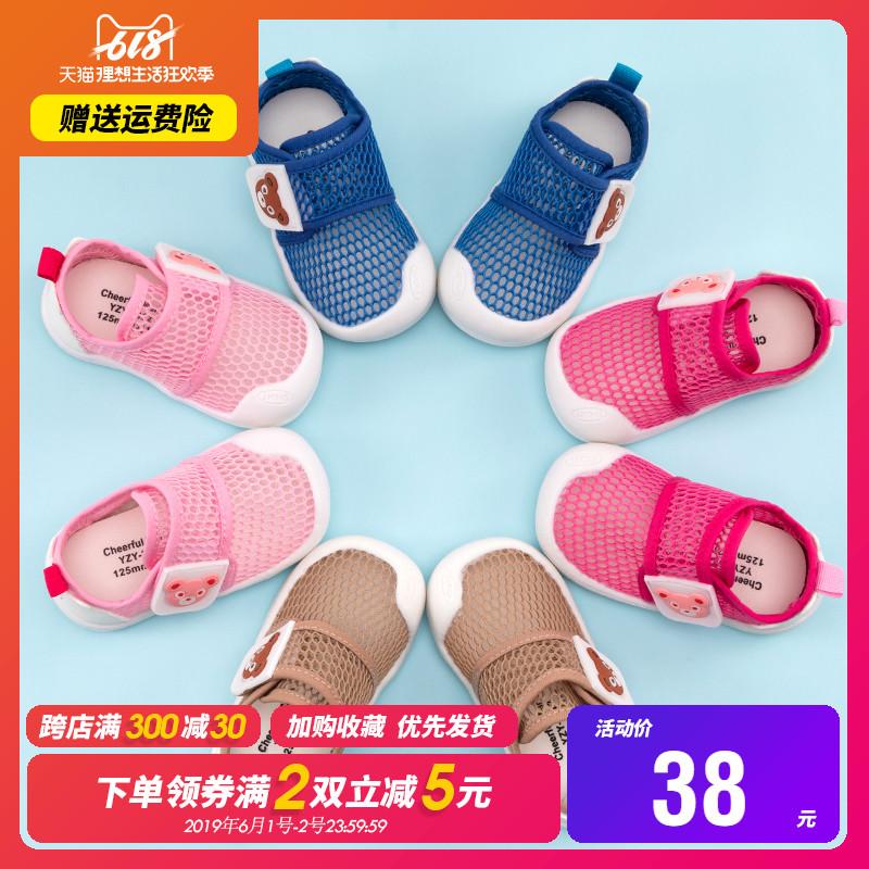 学步鞋0-1-2岁男3春网面透气女小童婴儿软底防滑宝宝鞋子夏季凉鞋