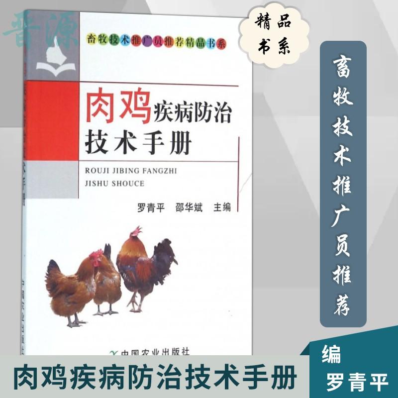 Книги о животноводстве Артикул 567957963530