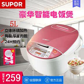 Supor/苏泊尔 CFXB50FC29-75 陶晶智能电饭煲预约定时5升新款特价