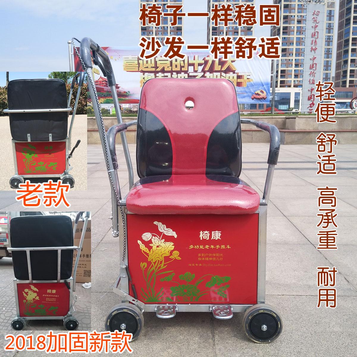 Скутеры для пожилых людей Артикул 540160495823