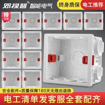 补救件底盒修补接线盒六只装包邮开关插座暗盒修复器型底盒86