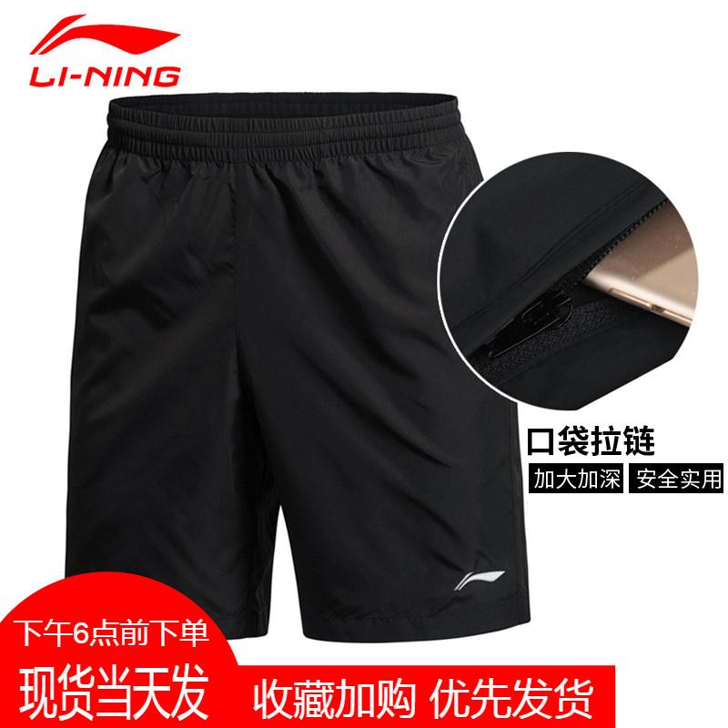 中國李寧短褲 運動褲男夏季新款口袋帶拉鏈速干休閑五分褲AKSN703