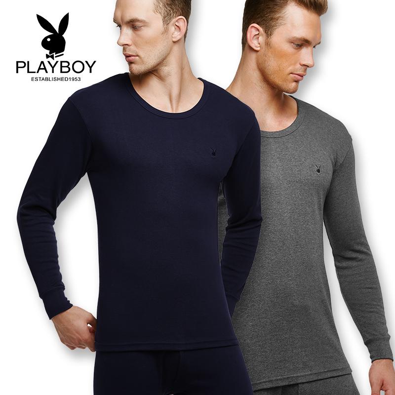 2件花花公子男士保暖内衣纯棉单件青年衬衣全棉毛衫秋衣上衣冬季
